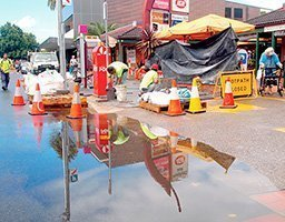 $400,000 repair works for flood prone strip